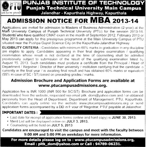 MBA Course (Punjab Institute of Technology (PIT-K) (PTU Campus))
