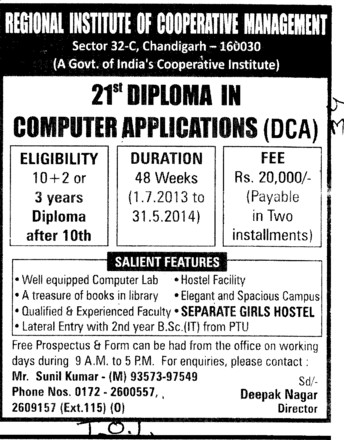 Diploma in Computer Application (Regional Institute of Cooperative Management)