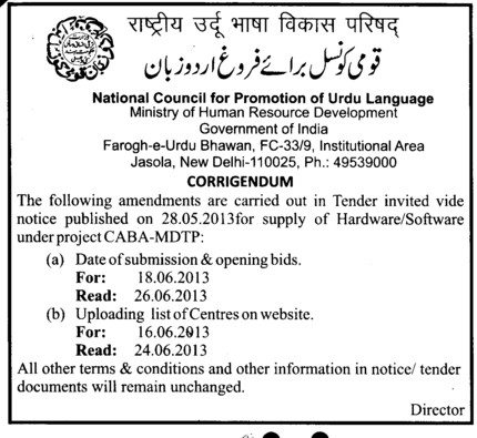Changes in tender (National Council for Promotion of Urdu Language (NCPUL))