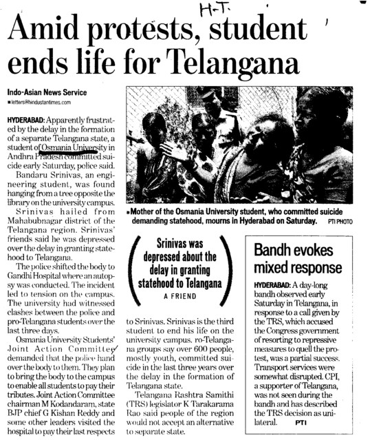 Amid protests, student ends life for Telangana (Osmania University)