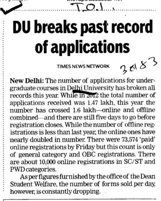 DU breaks past record of applications (Delhi University)