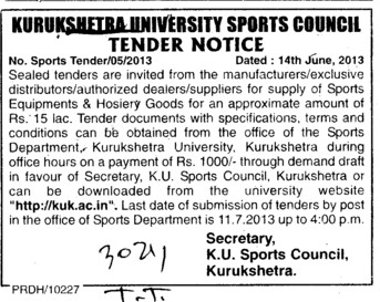 Sports equipments (Kurukshetra University)