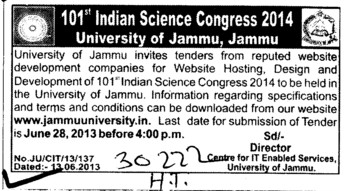 Website development companies (Jammu University)