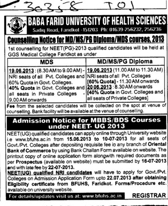 MDS and MS courses (Baba Farid University of Health Sciences (BFUHS))