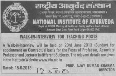 Asstt Professor and Lecturer on contract basis (National Institute of Ayurveda)