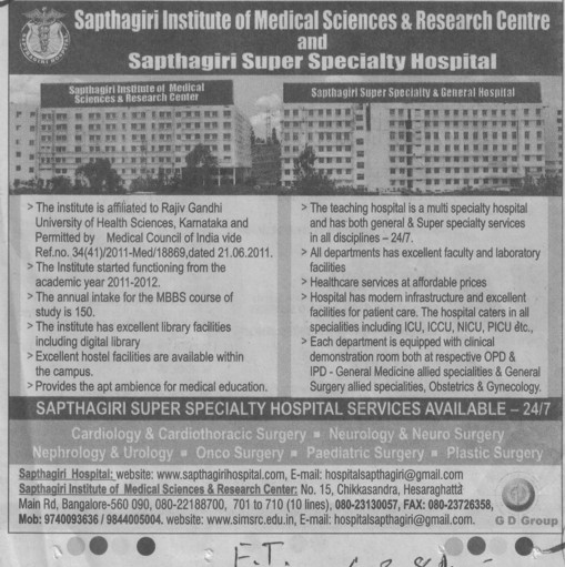 Plastic Surgery and Onco Surgery (Sapthagiri Institute of Medical Sciences and Research Centre)