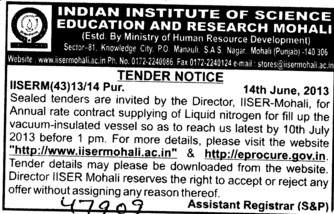 Supply of Liquid Nitrogen (Indian Institute of Science Education and Research (IISER))