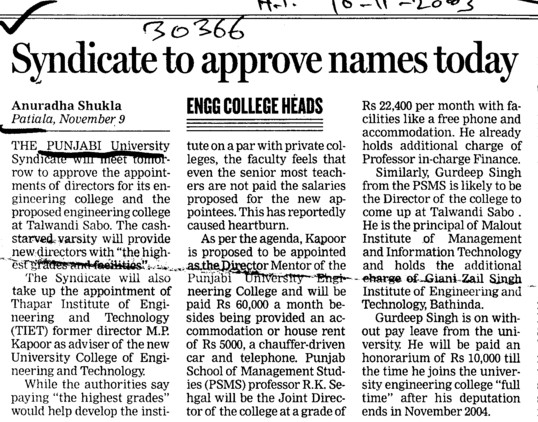Syndicate to approve names today (Punjabi University)