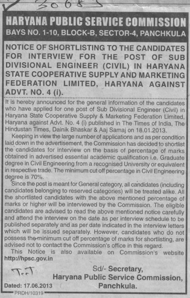 Sub divisional engineer (Haryana Public Service Commission (HPSC))