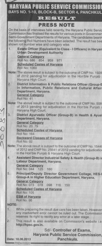 Press notes for estate officer (Haryana Public Service Commission (HPSC))