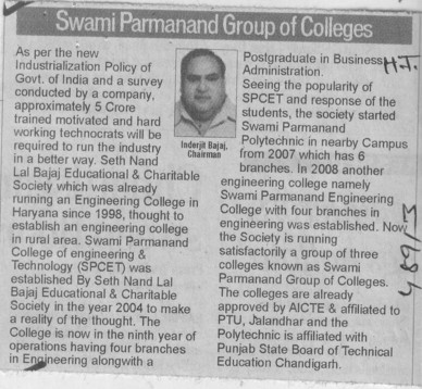 Message of Chairman Inderjit Bajaj (Swami Parmanand Group of Colleges)