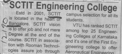 Profile of SCTIT Engg College (SCT Institute of Technology (SCT IT) Vignana Nagar)