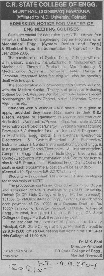 Master of Engg courses (Deenbandhu Chhotu Ram University of Science and Technology)