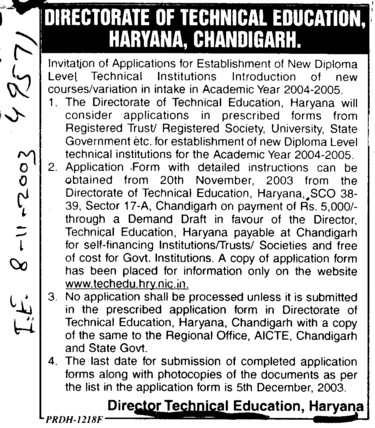New admission courses (Directorate of Technical Education Haryana)