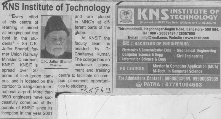 BE course (KNS Institute of Technology)