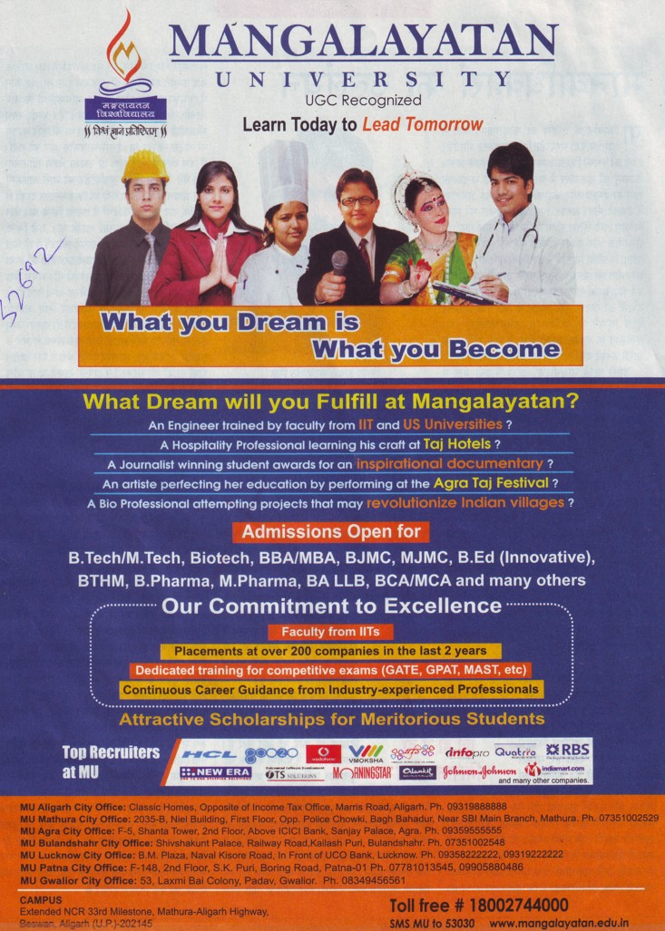BTech, BBA and MBA (Mangalayatan University)