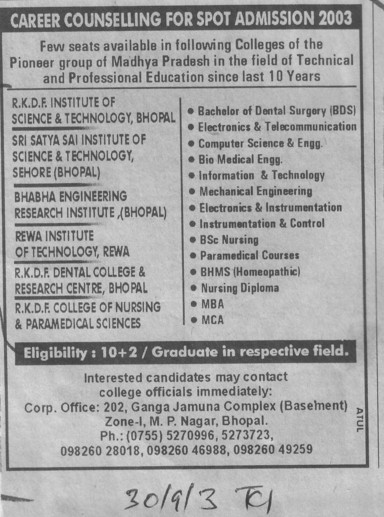 Spot admission 2003 (RKDF Institute of Science and Technology)