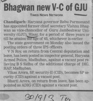 Bhagwan new VC of GJU (Guru Jambheshwar University of Science and Technology (GJUST))