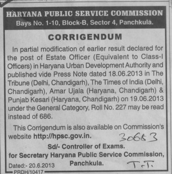 Result declared for post of Estate Officer (Haryana Public Service Commission (HPSC))