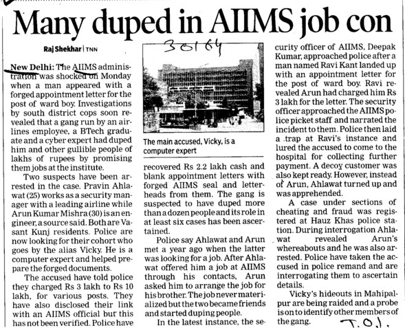 Many duped in AIIMS job con (All India Institute of Medical Sciences (AIIMS))