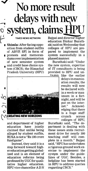 No more result delay with new system, claims HPU (Himachal Pradesh University)