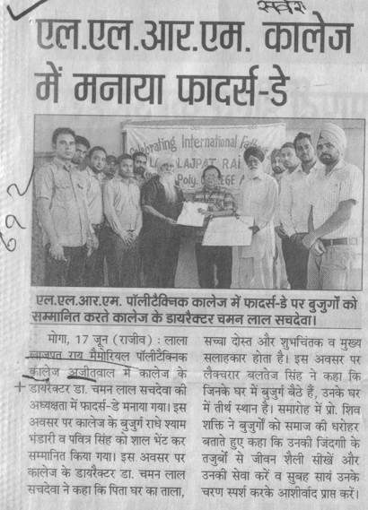 Fathers day celebrated (Lala Lajpat Rai Memorial Polytechnic College)