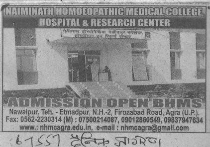 BHMS course (Naimi Nath Homoeopathic Medical College)