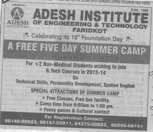 5 days summer camp (Adesh Institute of Engineering and Technology (AIET))
