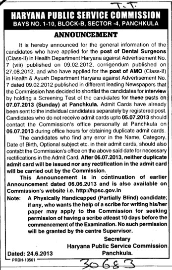 Dental Surgeon (Haryana Public Service Commission (HPSC))