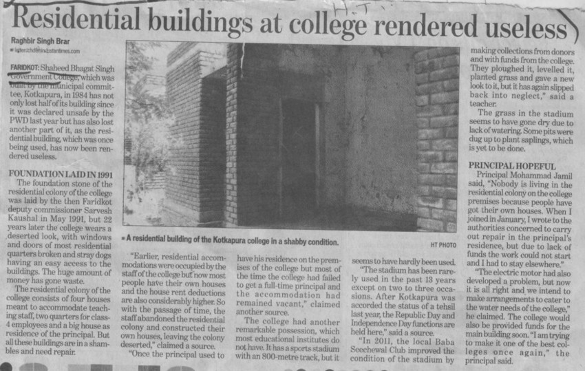 Residential buildings at college rendered useless (SBS Govt College)