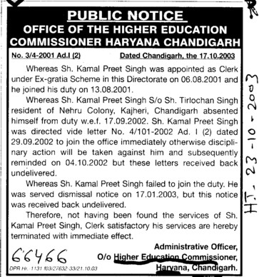 Kamal Preet Singh Clerk under Ex Gratia Scheme (Department of Higher Education Haryana)