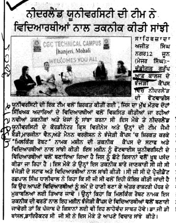 Technical Conference with Netherland University (Chandigarh Group of Colleges)