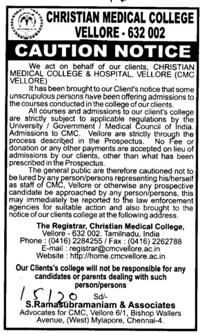 Caution Notice for admissions (CMC Medical College)