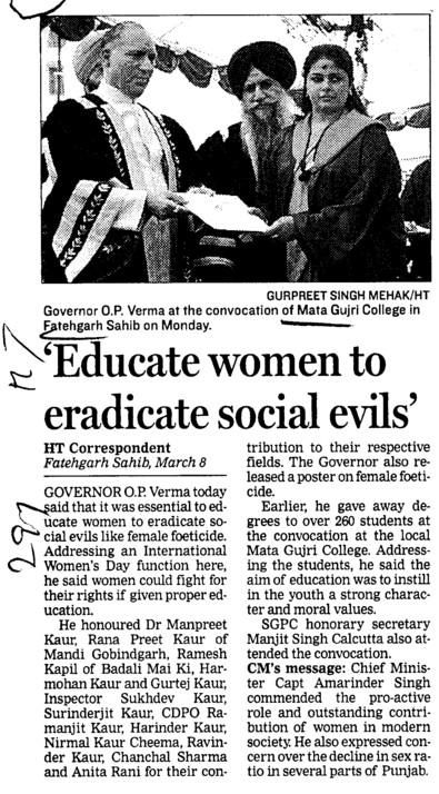 Educate women to eradicate social evils (Mata Gujri College)