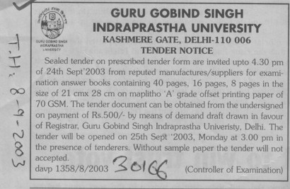 Supply of answer sheets (Guru Gobind Singh Indraprastha University GGSIP)