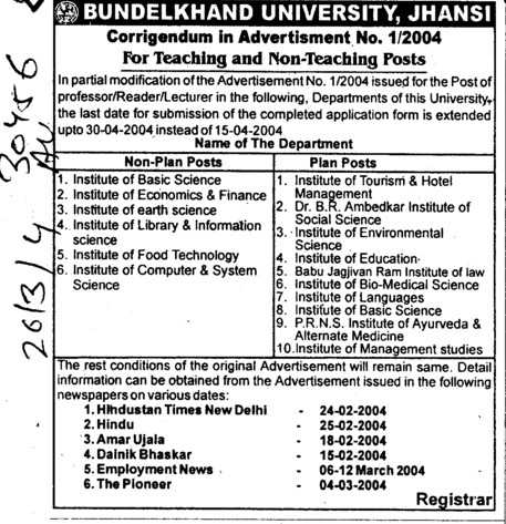 Professor, Reader and Lecturer (Bundelkhand University)