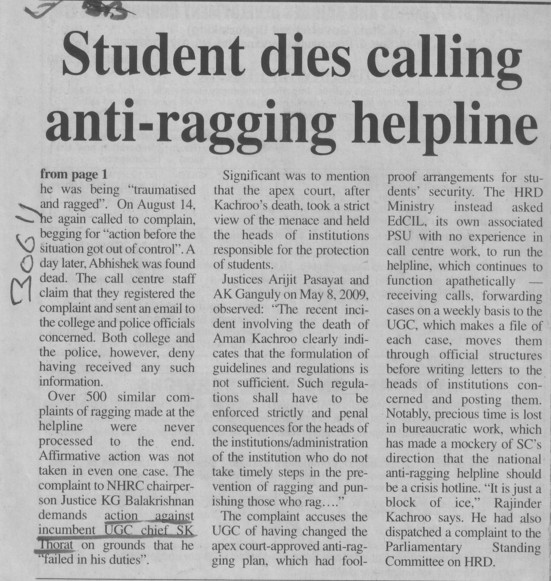 Student dies calling anti ragging helpline (University Grants Commission (UGC))