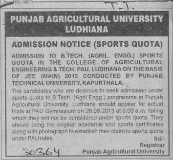 BTech in Agril. Engg (Punjab Agricultural University PAU)