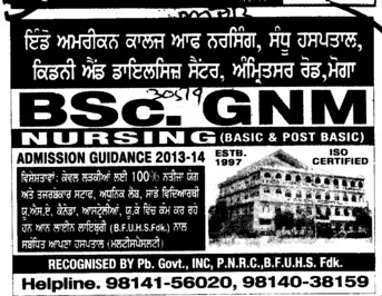 BSc Nursing and GNM course (Mahakoshal Nurses Registration Council, Madhya Pradesh)