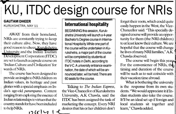 KU, ITDC design course for NRIs (Kurukshetra University)