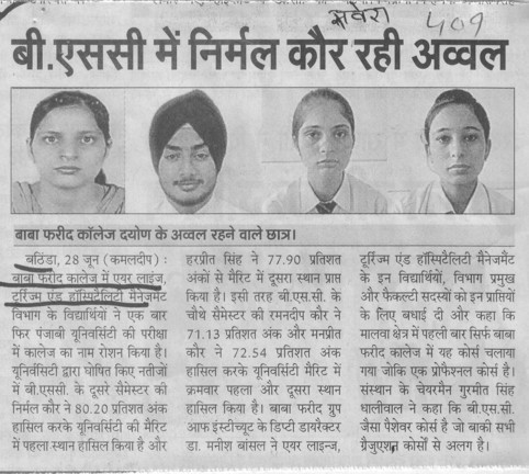 Nirmal Kaur topper in BSc 2nd semester (Baba Farid College Deon)