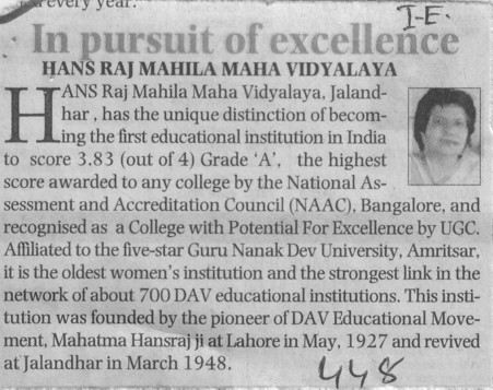 HRM college in pursuit of excellence (Hans Raj Mahila Vidyalaya)