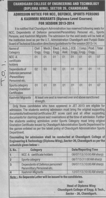Admission notice for sports persons (Chandigarh College of Engineering and Technology (CCET))