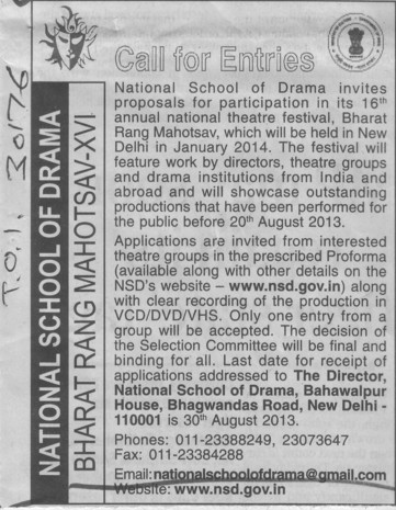 Participation in 16th annual national theatre festival (National School of Drama)