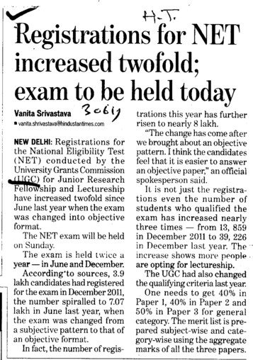NET exam to be held today (University Grants Commission (UGC))