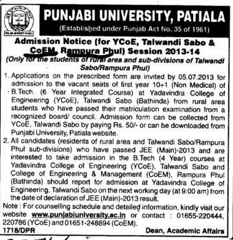 BTech in CS and IT (Punjabi University Neighbourhood Campus)