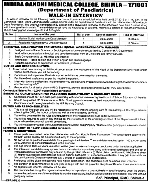 Media Social worker cum data manager (Indira Gandhi Medical College (IGMC))