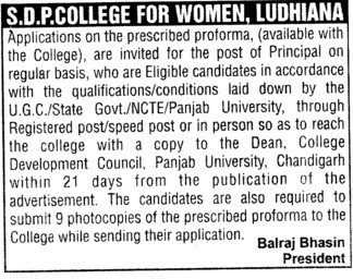 Principal on regular basis (SDP College for Women)