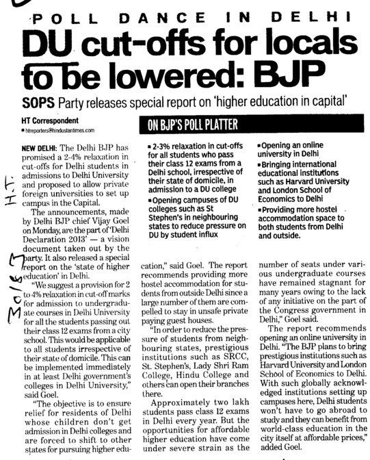DU cut offs for locals to be lowered, BJP (Delhi University)