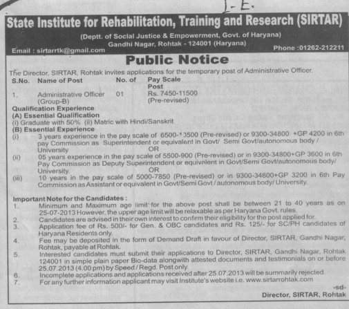 Administrative officer (State Institute for Rehabilitation Training and Research (SIRTAR))
